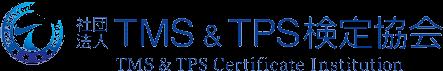 TPS TMS Certificering